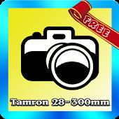 Tannron 28-300mm Tutorial