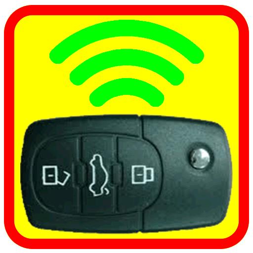 車鑰匙酷龍 娛樂 App LOGO-硬是要APP