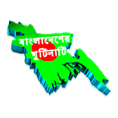 Information Bangladesh