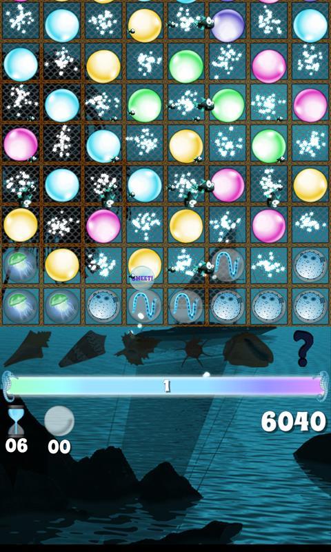 Pearls Deluxe- screenshot