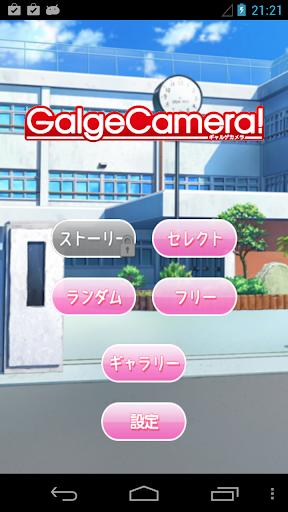 GalgeCamera