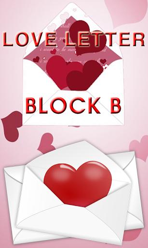 情書Block B
