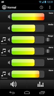 AudioGuru Pro Key - screenshot thumbnail