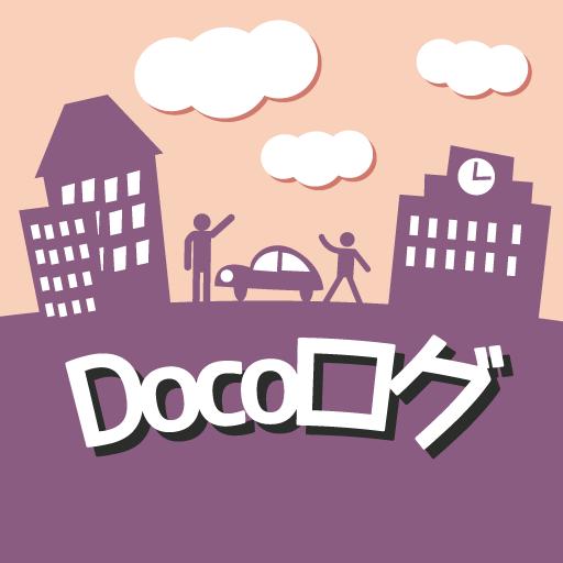 Docoログ LOGO-APP點子