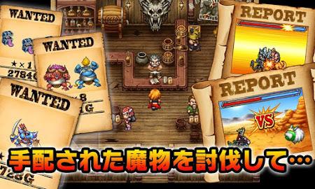 ドラゴンクエストモンスターズWANTED! 3.2.7 screenshot 368589