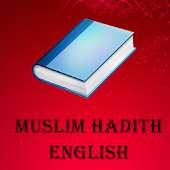 Sahih Muslim English Hadith