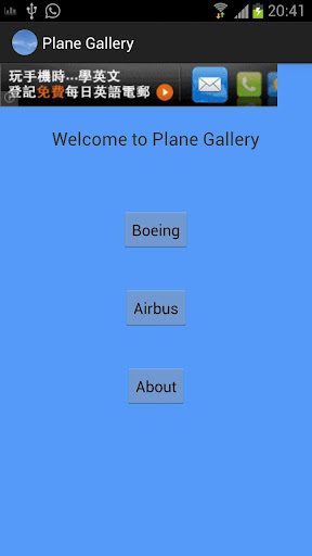 Plane Gallery