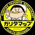ガリタマップ icon