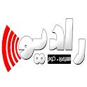 راديو مسيحي دوت كوم  mse7y.com icon
