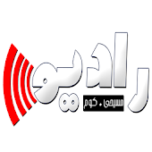راديو مسيحي دوت كوم  mse7y.com