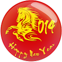 Chinese NewYear Live Wallpaper icon