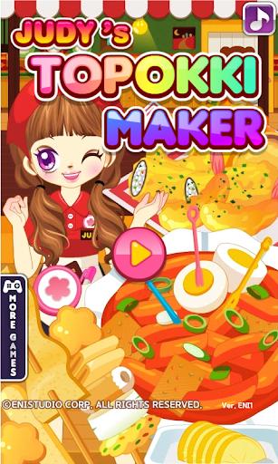 Judy's Topokki Maker - Cook