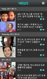 JangKeunsuk Official App - screenshot thumbnail