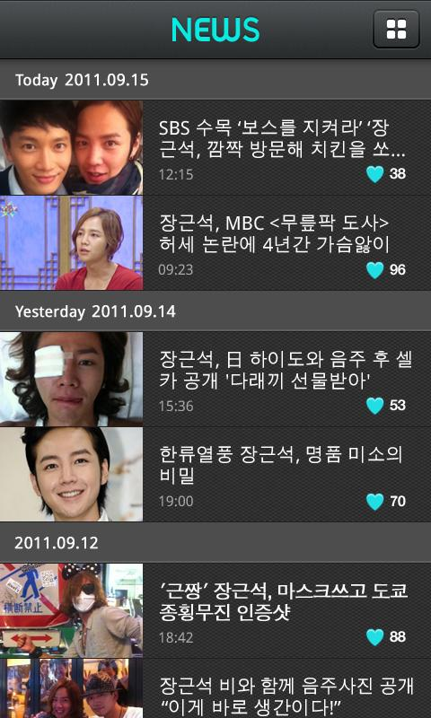 JangKeunsuk Official App - screenshot