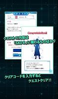 Screenshot of ソードアート・クエストⅡ