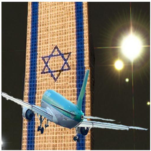 Tel Aviv Flight-Board