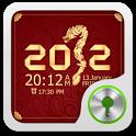 Spring Festival Theme GO Locke icon