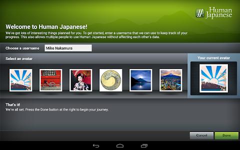 Human Japanese v3.1.1
