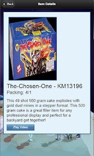 Area 51 Fireworks Catalog - screenshot thumbnail