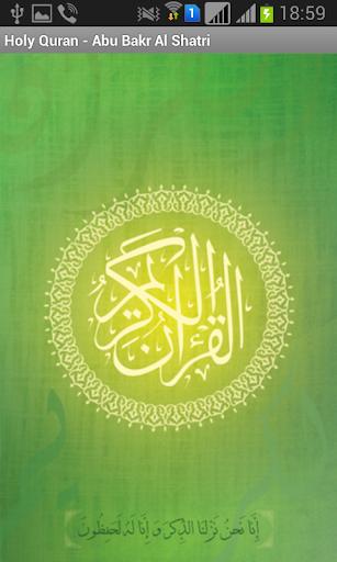 Abu Bakr Al Shatri -Al-Quran