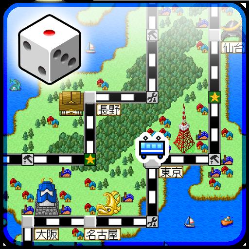 棋类游戏のボードゲーム 鉄道王NEO LOGO-記事Game