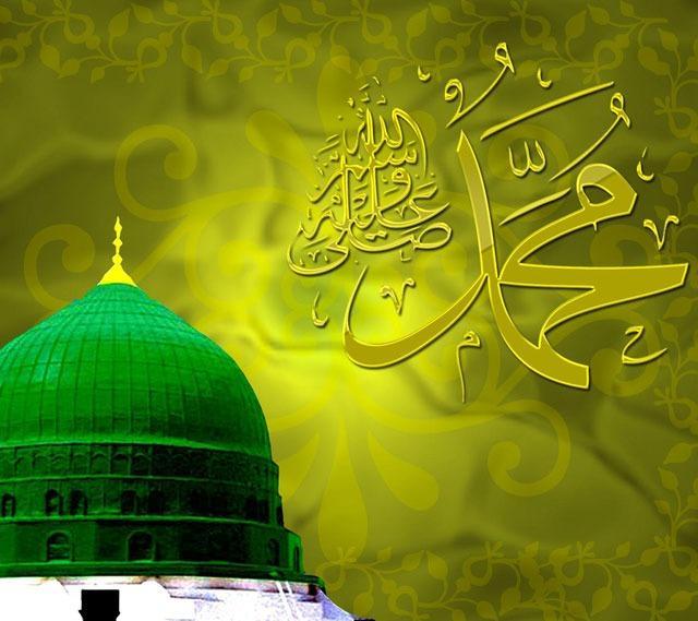 Allah Muhammad Wallpaper Free Download