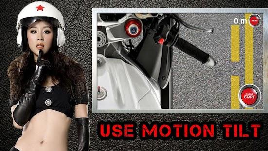 摩托车加速器