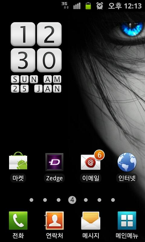 Digital Clock Widget StoneEx - screenshot
