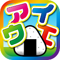 Learn Japanese Katakana! icon