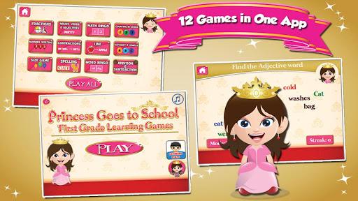 プリンセス一学年ゲーム