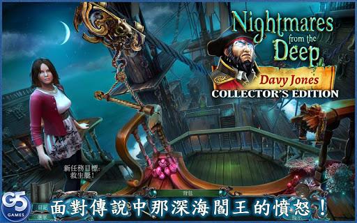 Nightmares: 戴維瓊斯 Full