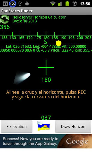 PanStarrs Finder