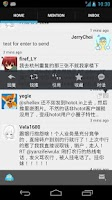 Screenshot of Twigee for Twitter