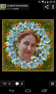 Flowers PhotoFrames Screenshot 5
