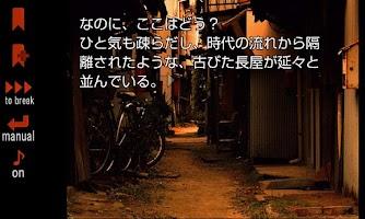 Screenshot of 煉獄のユリカ(体験版)