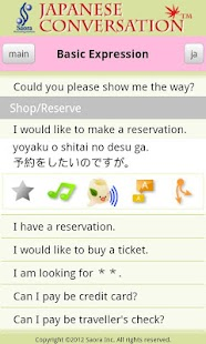 Japanese Conversation- screenshot thumbnail