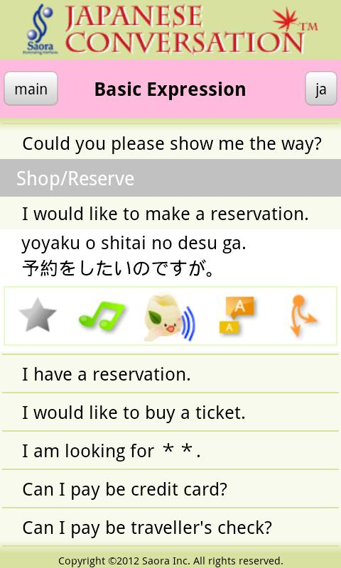 Japanese Conversation- screenshot
