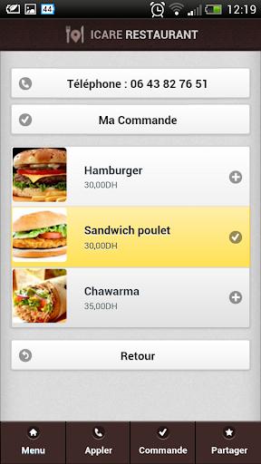 【免費工具App】Icare Restaurant-APP點子