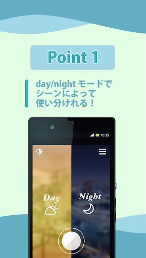 玩免費工具APP|下載朝と夜に使えるブルーライトカットフィルター - 疲れ目対策 app不用錢|硬是要APP