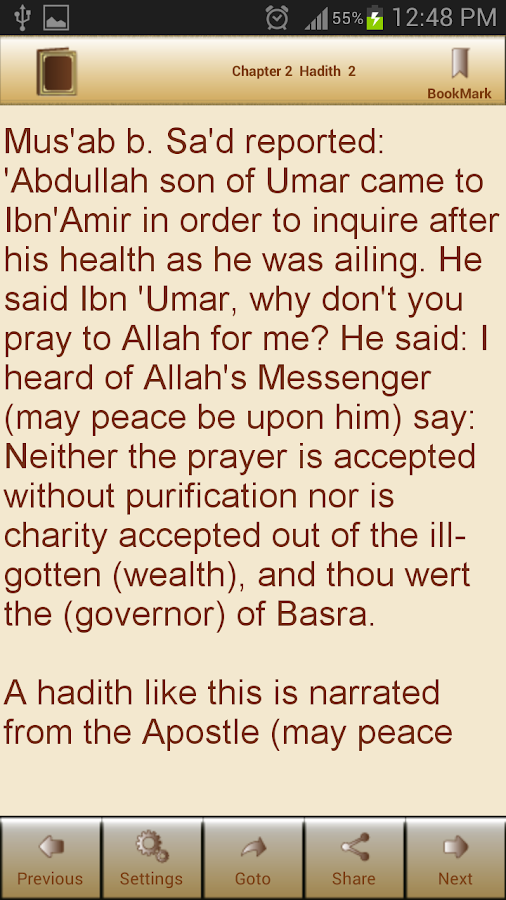 Sahih Muslim Hadith (English) - Android Apps on Google Play