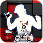 Radio Tamil Songs, Tamil Music