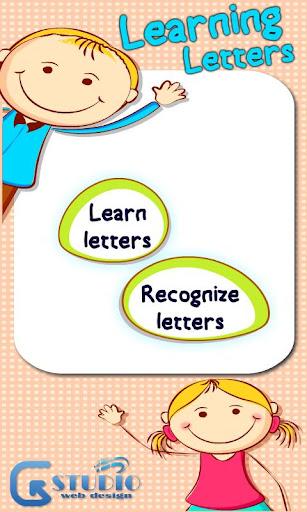 免費下載解謎APP|Learning Letters app開箱文|APP開箱王