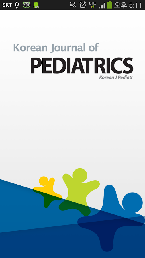Korean Journal of PEDIATRICS- screenshot