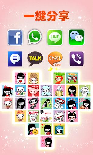 【免費通訊App】我的聊天貼紙簿升級版 - 免費貼圖大放送!-APP點子