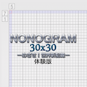 Nonogram 30×30 Trial logo