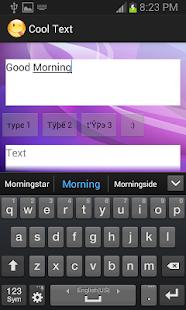 Cool Text زخرفة النص