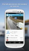 Screenshot of АЗС Беларуси