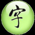 ZiDian icon