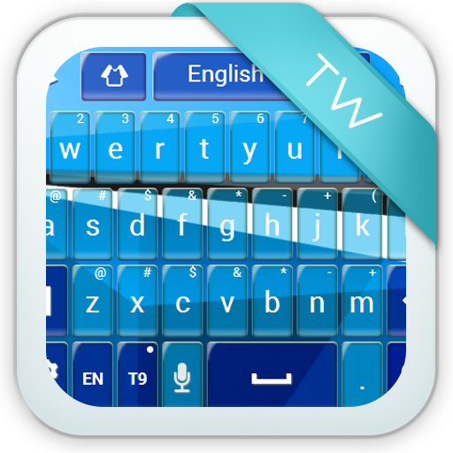 GO鍵盤對於HTC 個人化 App LOGO-硬是要APP