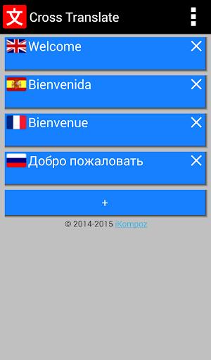 Cross translate